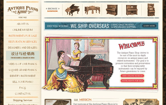 The-Antique-Piano-Shop
