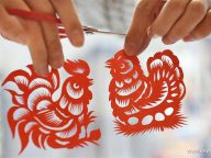 Chinese New Year Paper Cutting 2017 – The Year of Rooster